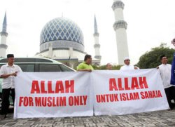 Malaysia Allah for Muslims only.jpg